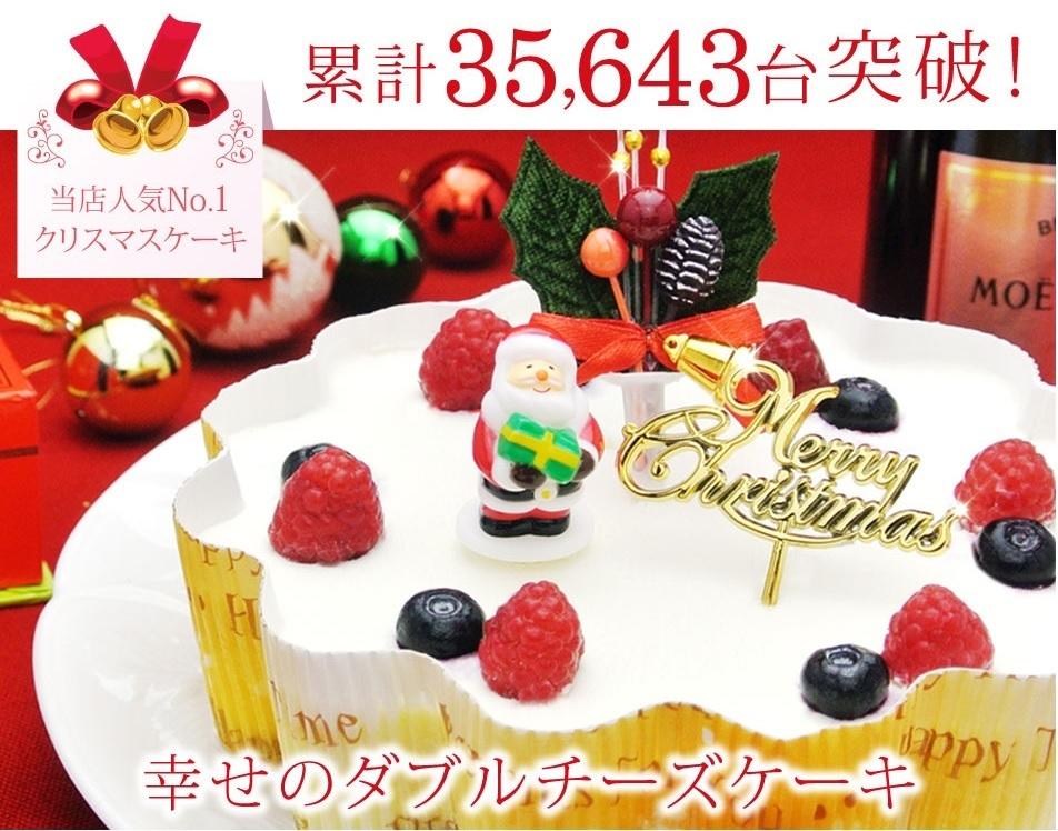 http://christmascakefavor.up.seesaa.net/image/siawaseno.jpg